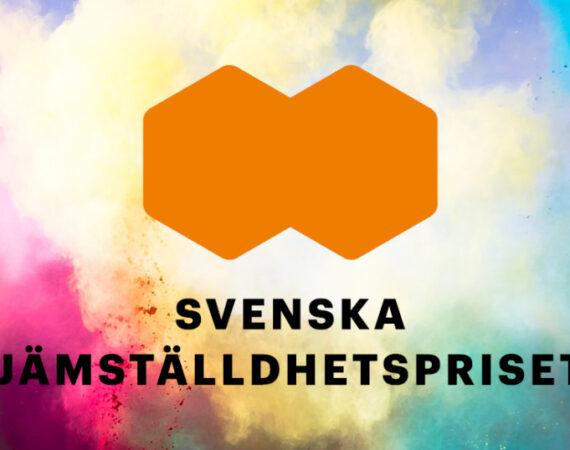 BP finalister till Svenska Jämställdhetspriset